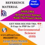 NIOS Environmental Science 333 Solved Assignment-12th-Hindi Medium