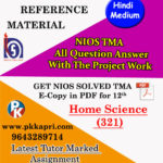 nios-solved-assignment-home-science-321-hindi-medium