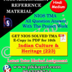 NIOS Indian Culture And Heritage 223 Solved Assignment-10th-Hindi Medium