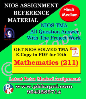NIOS Mathematics 211 Solved Assignment-10th-Hindi Medium