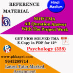 NIOS Psychology 328 Solved Assignment 12th Hindi Medium