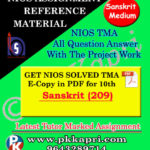 NIOS Sanskrit 209 Solved Assignment-10th-Sanskrit Medium