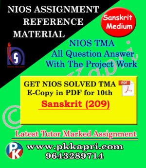 NIOS Sanskrit 209 Solved Assignment-10th-Sanskrit Medium