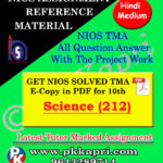 nios-solved-assignment-science-212-hindi-medium