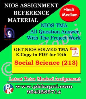 NIOS Social Science 213 Solved Assignment-10th-Hindi Medium