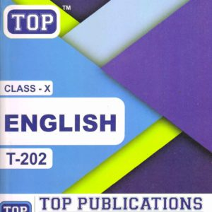 NIOS English 202 Guide Books 10th English Medium Full Course Reference Book
