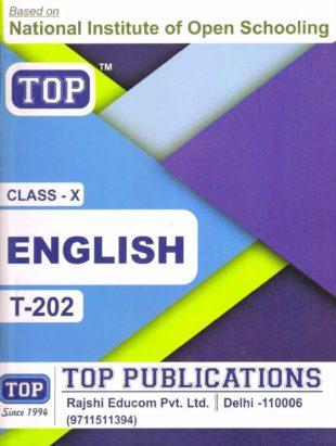 NIOS English 202 Guide Books 10th English Medium Full Course Reference Book