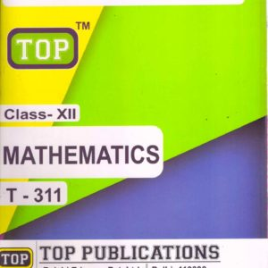 Nios Mathematics 311 Guide Books