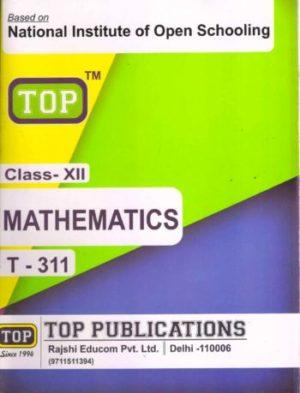 Nios Mathematics 311 Guide Books