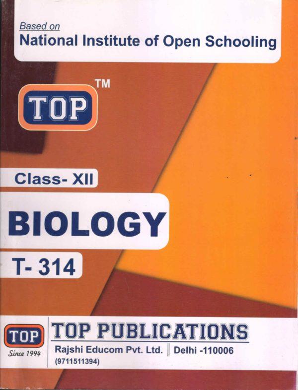 Nios Biology (314) Guide Books EM