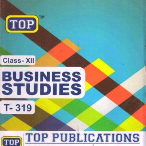 Nios Business Study 319 Guide Books EM