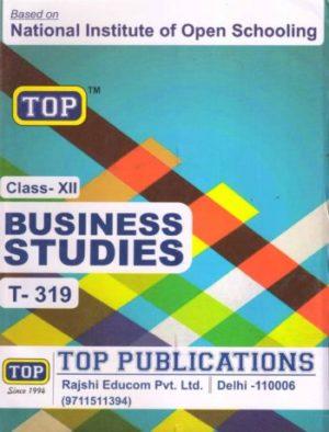 Nios Business Study 319 Guide Books EM