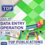 Data Entry Operations (12th) Guide Books EM