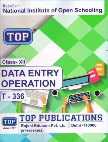Nios 336 Data Entry Operations Guide Books