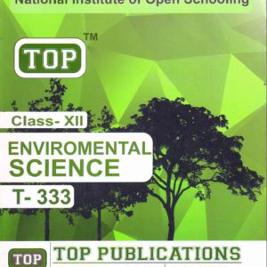 NIOS Environmental Science 333 Guide Books 12th English Medium Top-333