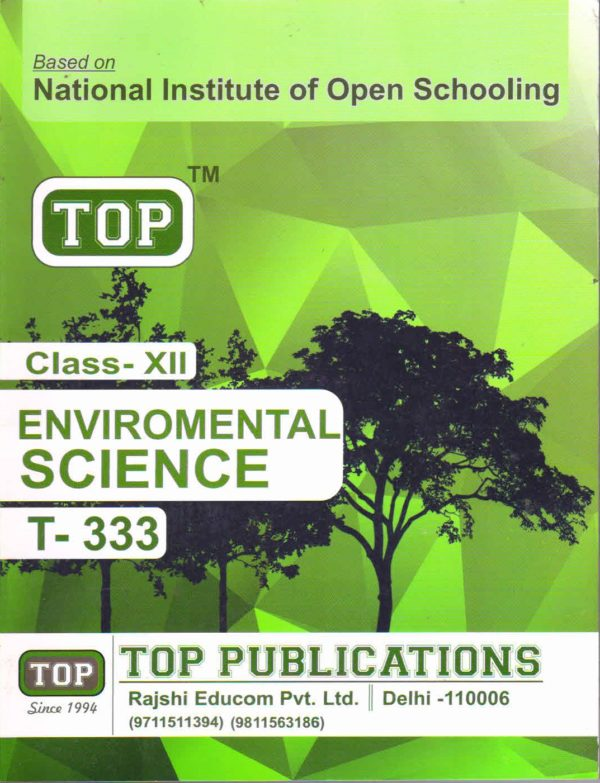 NIOS Environmental Science 333 Guide Books 12th English Medium Top-333