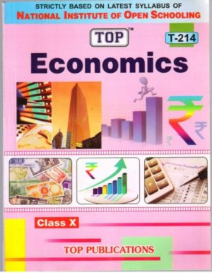 NIOS Economics 214 Guide Books 10th English Medium