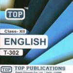NIOS English 302 Guide Books 12th English Medium