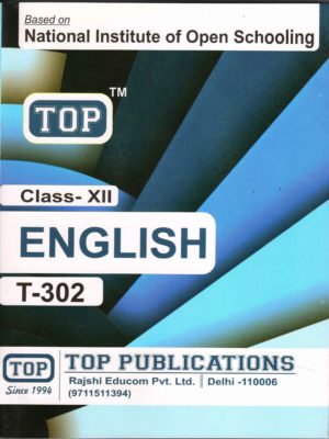 NIOS English 302 Guide Books 12th English Medium