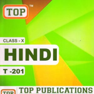 Hindi (201) Nios Guide Books -Top