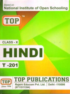 Hindi (201) Nios Guide Books -Top