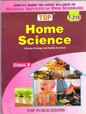 NIOS Home Science 216 Guide Books 10th English Medium