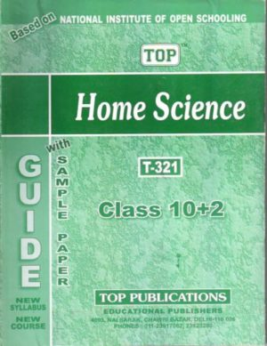 NIOS Home Science 321 Guide Books 12th English Medium