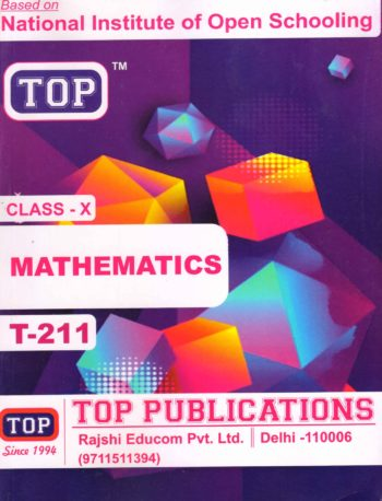 Nios Mathematics (211) Guide Books 10th