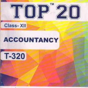 NIOS Accountancy 320 Guide Books 12th English Medium Top 320