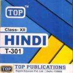 Nios 301 Hindi T-301 TOP