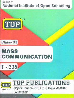 NIOS Mass Communication 335 Guide Books 12th English Medium TOP -Mass Comm (335)
