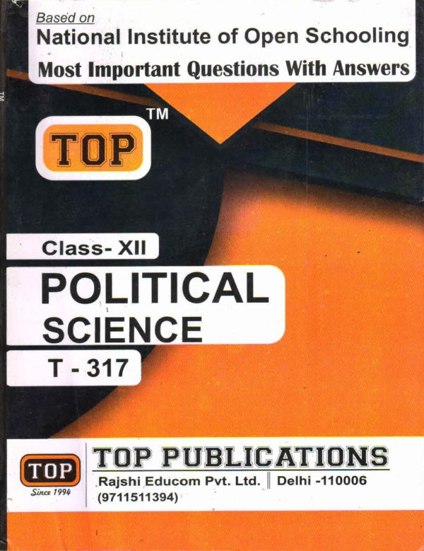 Nios Guide Books 317 Political Science