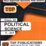 Nios Political Science-317-12th-EM guide books