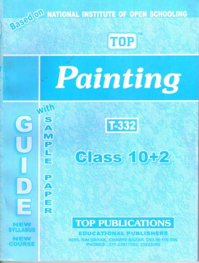 NIOS Painting 332 Guide Books 12th English Medium
