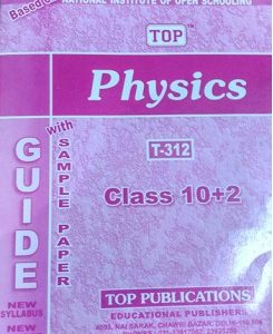 NIOS Physics 312 Guide Books 12th English Medium