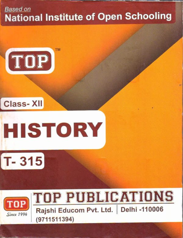 NIOS History 315 Guide Books 12th English Medium Top-315