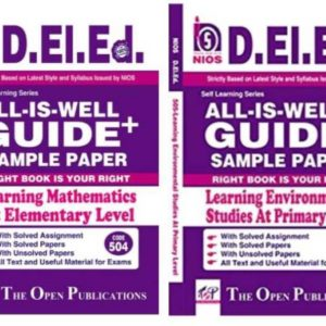 NIOS DELEd TEXT 504 + 505 ENGLISH MEDIUM All-Is-Well GUIDE + Sample Paper