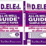 D.El.Ed 504 & 505-HM