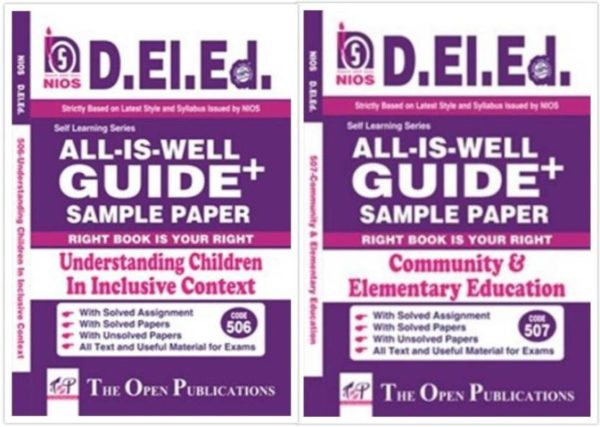 NIOS TEXT 506 + 507 ENGLISH MEDIUM All-Is-Well GUIDE + Sample Paper