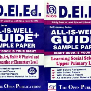 NIOS TEXT 508 + 509 DELEd ENGLISH MEDIUM All-Is-Well GUIDE + Sample Paper