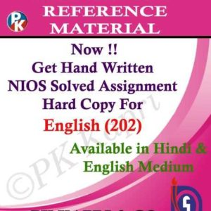 english 202 nios handwritten solved assignment