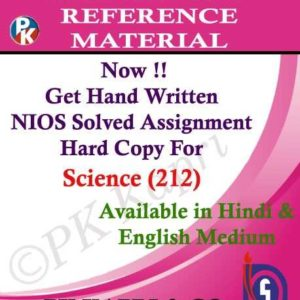 Science & Technology 212 NIOS Handwritten Solved Assignment