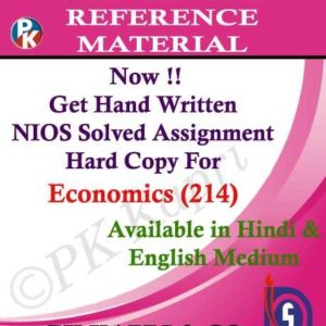 Economics 214 NIOS Handwritten Solved Assignment
