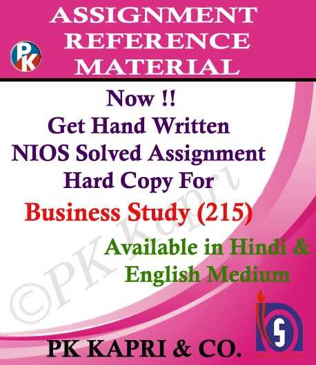 Business Study 215 NIOS Handwritten Solved Assignment