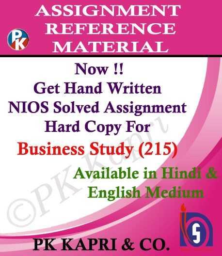 Business Study 215 NIOS Handwritten Solved Assignment