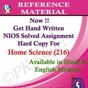 Home Science 216 NIOS Handwritten Solved Assignment