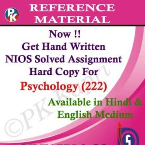 Psychology 222 NIOS Handwritten Solved Assignment