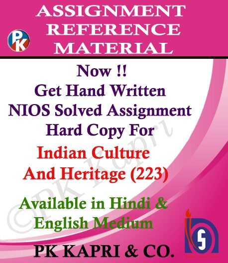 Indian Culture & Heritage 223 NIOS Handwritten Solved Assignment