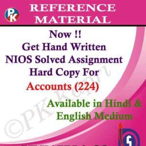 Accountancy 224 NIOS Handwritten Solved Assignment