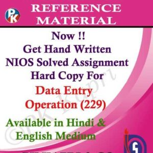 Data Entry Operations 229 NIOS Handwritten Solved Assignment